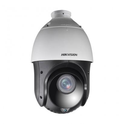 HIKVISIONCamera supraveghere IP Speed Dome 15X Hikvision DS-2DE4225IW-DE