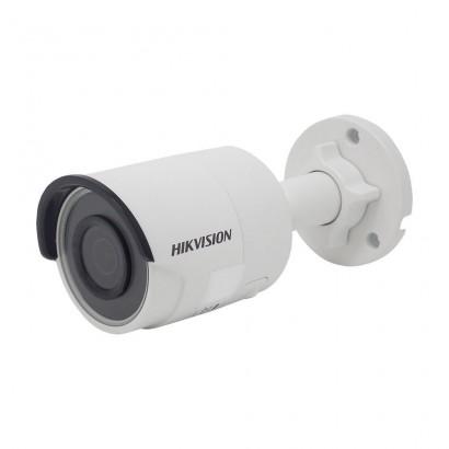 Camera supraveghere IP Hikvision DS-2CD2023G0-I 2MP