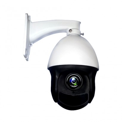 AEVISIONCamera IP Speed Dome 2MP 20X Aevision AE-50D45A-20H1S2-20X